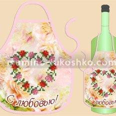 Фартук на бутылку для вышивания бисером ФБ-014