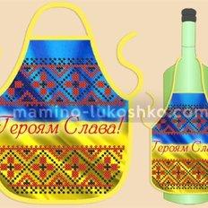 Фартук на бутылку для вышивания бисером ФБ-017