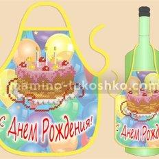 Фартук на бутылку для вышивания бисером ФБ-024