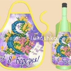 Фартук на бутылку для вышивания бисером ФБ-027