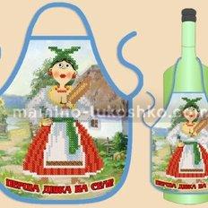 Фартук на бутылку для вышивания бисером ФБ-032 Перша дiвка на селi