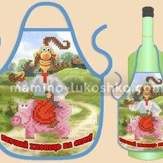 Фартук на бутылку для вышивания бисером ФБ-033 Перший хлопець на селi
