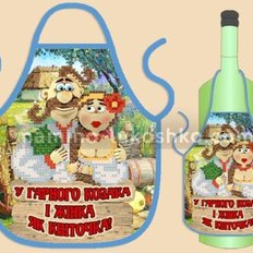 Фартук на бутылку для вышивания бисером ФБ-034 У гарного козака и жiнка як квiточка