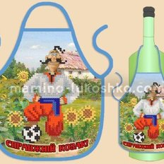 Фартук на бутылку для вышивания бисером ФБ-037 Спаравжнiй козак