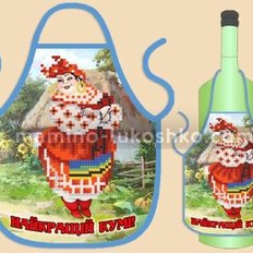 Фартук на бутылку для вышивания бисером ФБ-040 Найкращiй кумi