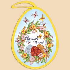 фото: пасхальная игрушка для вышивки бисером, Пасхальное яйцо. Веночек