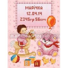 Схема для вышивки бисером МКП-4-004 Детская метрика для девочки