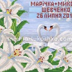 Схема для вышивки бисером МКП-4-006 Свадебная метрика