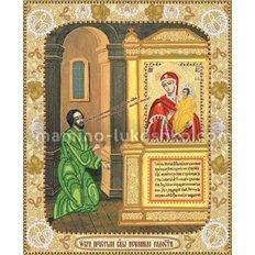 Схема для вышивки бисером Образ Пресвятой Богородицы Нечаянная Радость