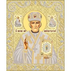 Схема для вышивки бисером Св. Николай Мирликийский, Чудотворец