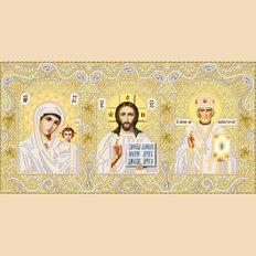 изображение: икона для вышивки бисером Домашний иконостас (золото)