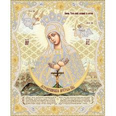 изображение: икона для вышивки бисером Остробрамская Пресвятая Богородица