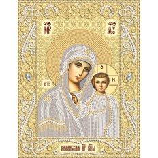 Схема для вышивки бисером Венчальная пара. Богородица Казанская