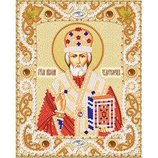 изображение: икона Святой Николай Чудотворец, вышитая бисером
