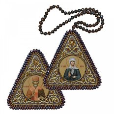 фото: икона, вышитая бисером на пластиковой основе Св. Блж. Матрона Московская и Николай Чудотворец