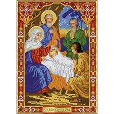 изображение: икона для вышивки бисером, Рождество Христово
