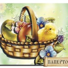 Набор папертоль Корзиночка с цыпленком