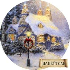 Набор папертоль Рождественский домик