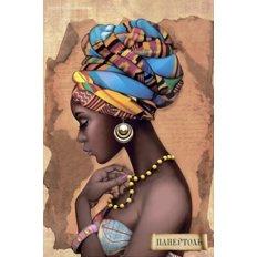 Набор папертоль Африканка-1