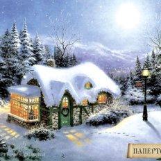 Набор папертоль Зимний вечер