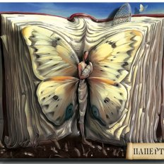 фото: картина в технике папертоль, книга с бабочкой
