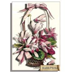 фото: картина папертоль, корзинка с цветами цикломенами