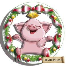 фото: картина папертоль Свинка Счастье