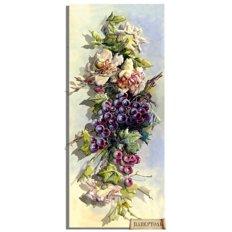 фото: картина папертоль Розы и темный виноград
