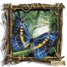 фото: картина в технике папертоль Бабочка голубая