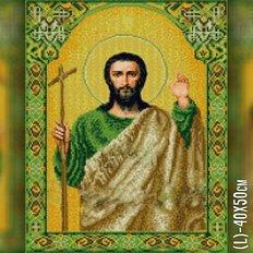 изображение: икона в алмазной технике Иисус Христос