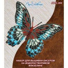 фото: бабочка, вышитая на водорастворимой канве Парусник Полимнестор