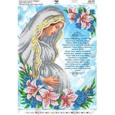 фото: схема для вышивки бисером Дева Мария беременная. Молитва матери, ожидающей ребёнка