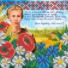фото: картина, вышитая бисером и крестиком, Портрет Л. Украинка
