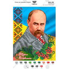 фото: картина, вышитая бисером и крестиком, Портрет Т. Г. Шевченко