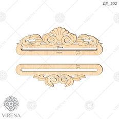 фото: деревянный резной подвес для оформления вышивки