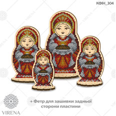 фото: деревянные фигурки для вышивки бисером или крестиком