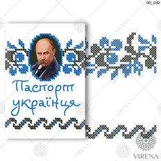 фото: сшитая обложка на паспорт с вышивкой бисером
