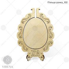 фото: деревянная рамка для оформления вышивки