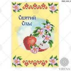 фото: рушник на Спас для вышивания бисером, Яблоко