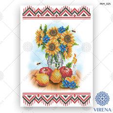 фото: рушник на Спас для вышивания бисером, Яблоки