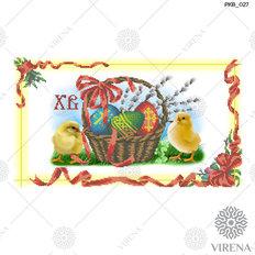 фото: рушник пасхальный для вышивания бисером и крестом, Цыплята