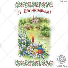 фото: рушник пасхальный для вышивания бисером и крестом, Цветы