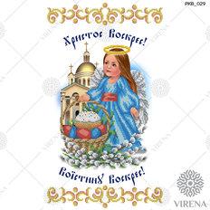 фото: рушник пасхальный для вышивания бисером и крестом, Ангел