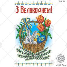 фото: рушник пасхальный для вышивания бисером и крестом, Пасхальный кролик