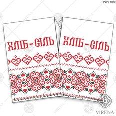 фото: рушник свадебный для вышивания бисером, Хлеб - Соль