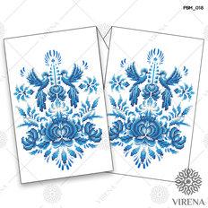 фото: рушник свадебный для вышивания бисером