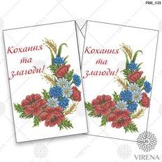 фото: рушник свадебный для вышивания бисером, Цветы