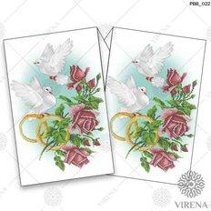 фото: рушник свадебный для вышивания бисером, Голуби и розы