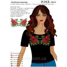 фото: пошитая футболка женская для вышивки бисером или нитками