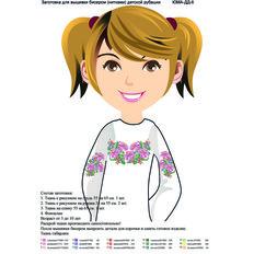 фото: заготовка детской рубашки для вышивки бисером или крестиком